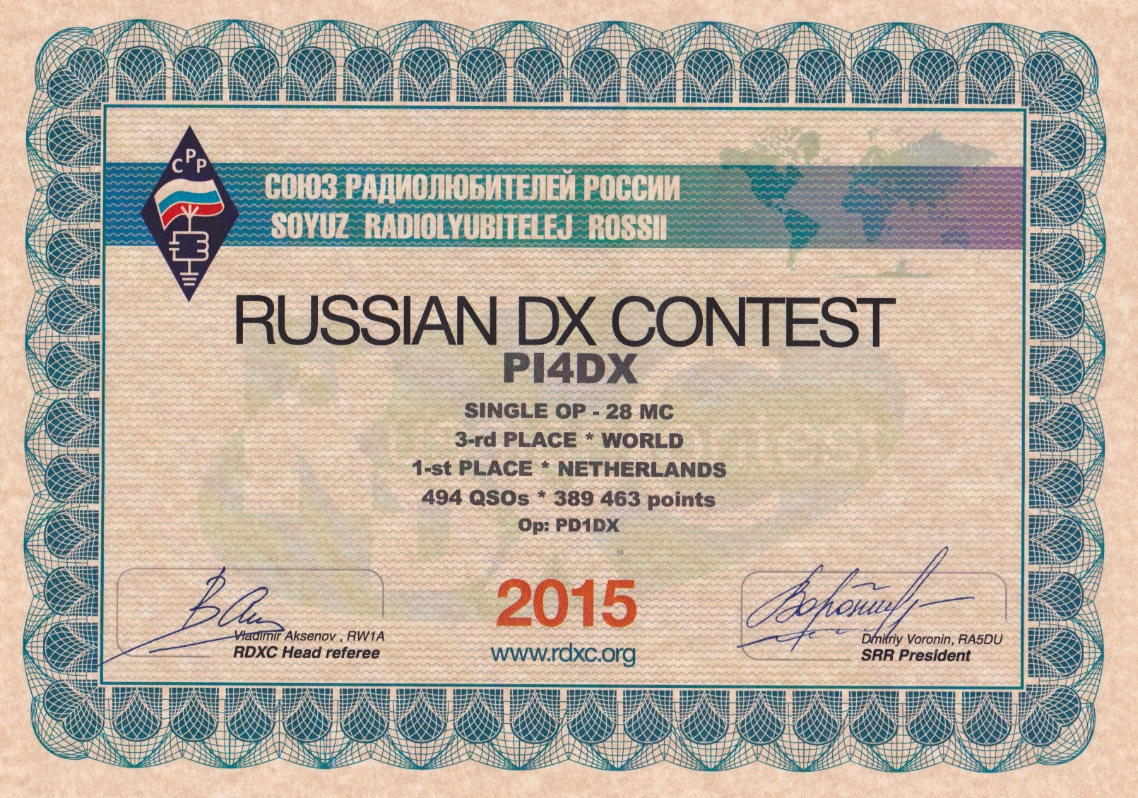 2015 Russian dx pi4dx
